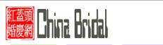 China Bridal customer care